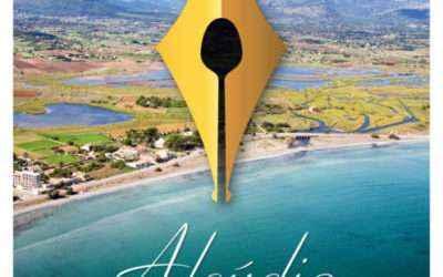 ALCÚDIA, VIAJE GOURMAND. Un encuentro con la literatura de viajes y gastronómica